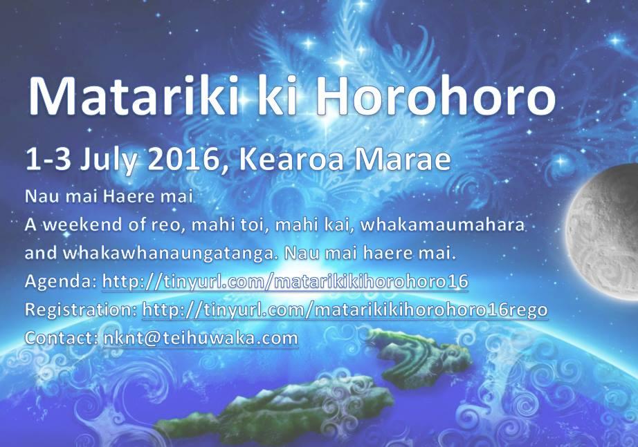 MatarikiKiHorohoro2016